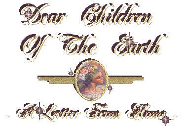 My dear mother earth essay